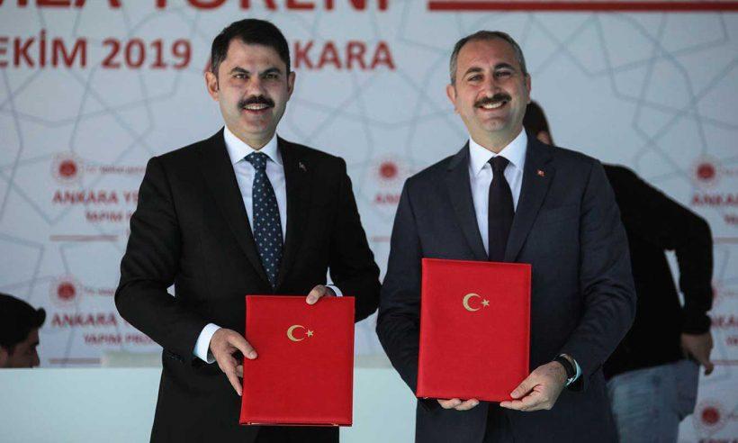 Ankara'ya yeni Adalet Sarayı inşa edilecek