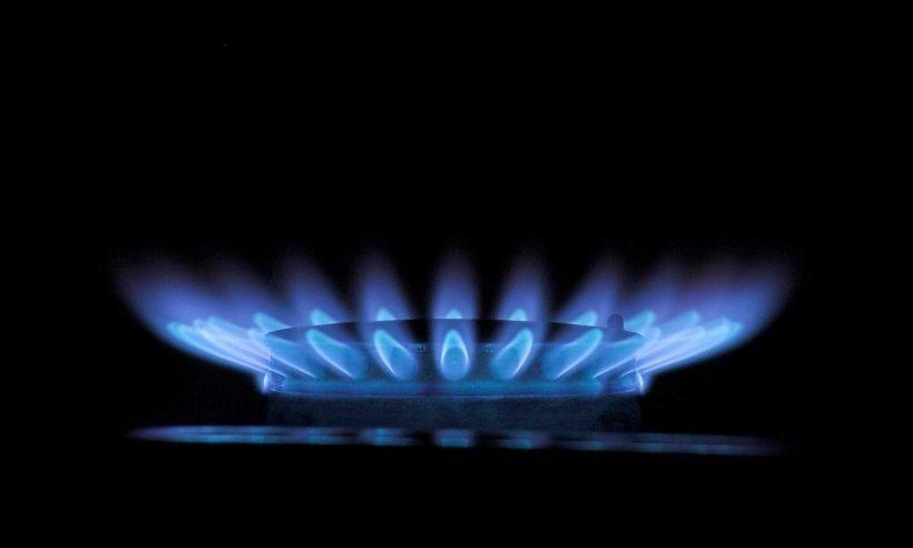 Doğal gaza yüzde 1 zam
