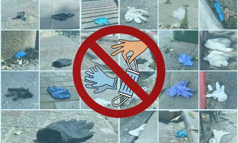 Bakanlıktan 'maske ve eldiven' uyarısı